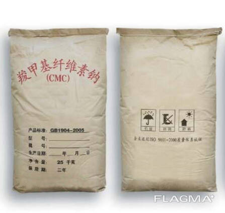 Carboxymethylcellulose