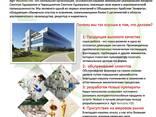 Fabricante e fornecedor de pesticidas em todo o mundo - photo 3