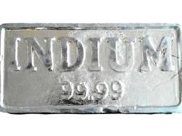 Lingote de índio | marca de índio metálico InOO GOST 10297-9