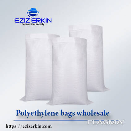Полиэтиленовые мешки оптом