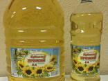 Sunflower oil refined 1L and 5L - photo 2